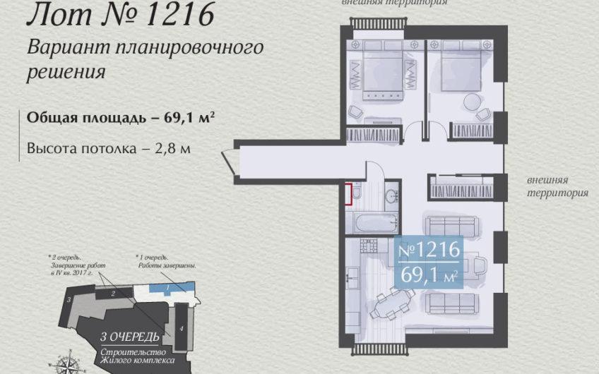 Апартаменты 1216, 3-х комнатная квартира на ул. Викторенко, д.16, стр.1