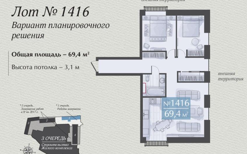 Апартаменты 1416, 3-х комнатная квартира на ул. Викторенко, д.16, стр.1