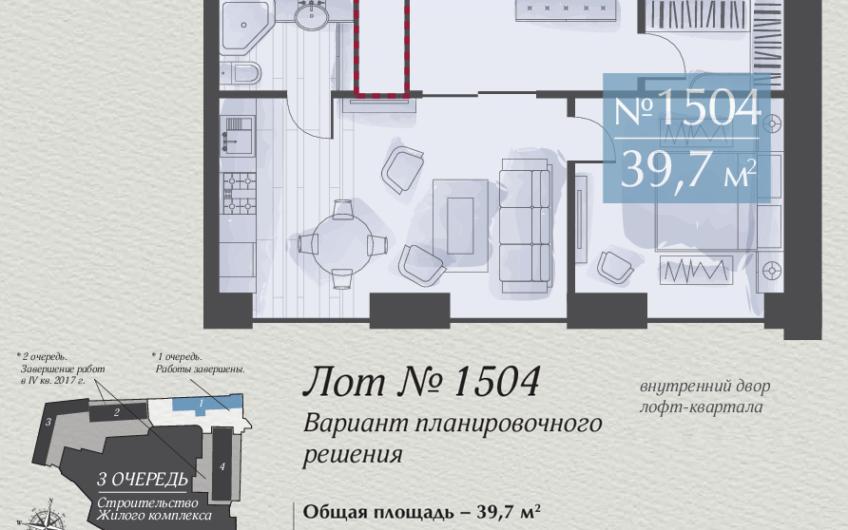 Апартаменты 1504, 1-комнатная квартира на ул. Викторенко, д.16, стр.1