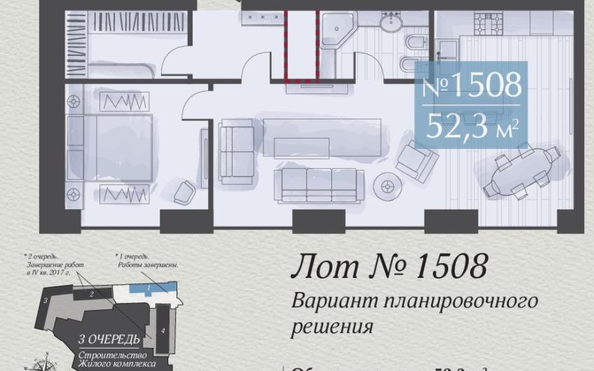Апартаменты 1508, 2-х комнатная квартира на ул. Викторенко, д.16, стр.1