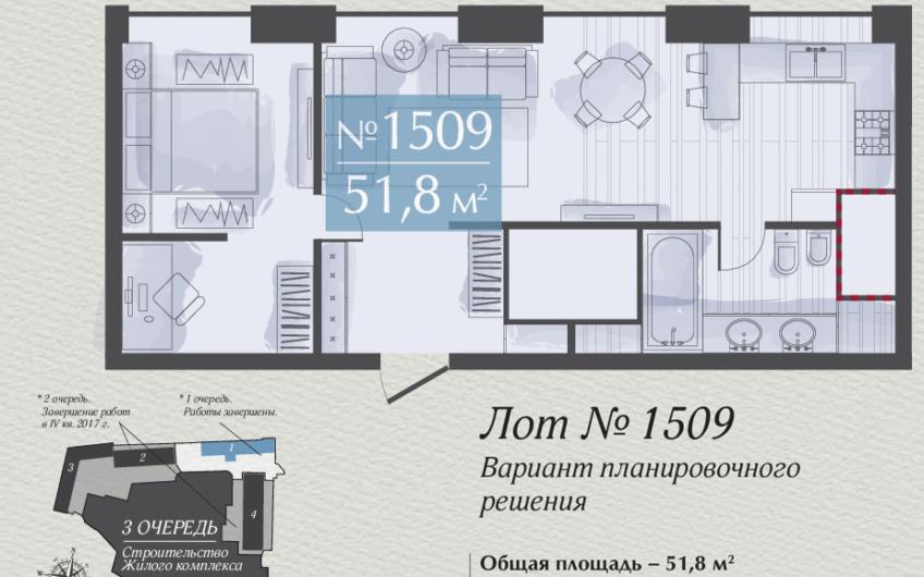 Апартаменты 1509, 2-х комнатная квартира на ул. Викторенко, д.16, стр.1