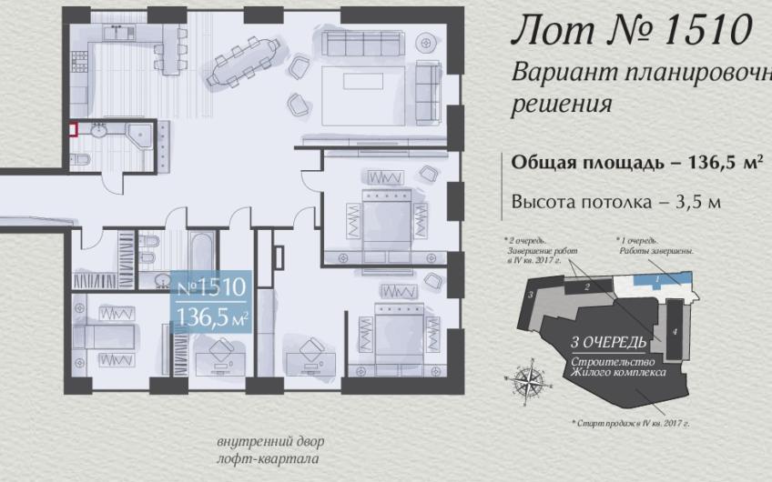 Апартаменты 1510, 5-комнатная квартира на ул. Викторенко, д.16, стр.1