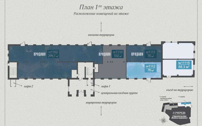 Апартаменты 1111б, 3-х комнатная квартира на ул. Викторенко, д.16, стр.1