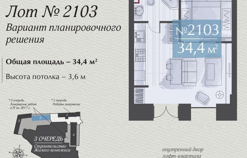 Апартаменты 2103, 2-х комнатная квартира на ул. Викторенко, д.16, стр.2