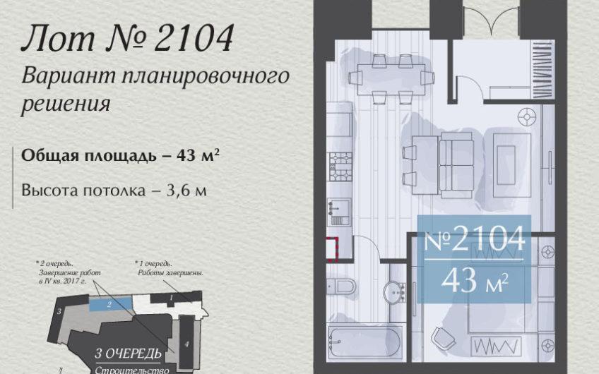 Апартаменты 2104, 2-х комнатная квартира на ул. Викторенко, д.16, стр.2