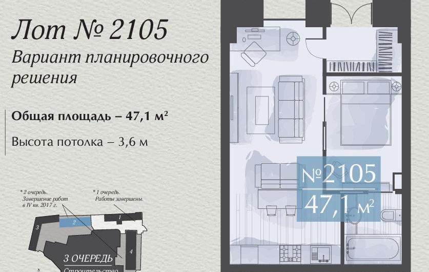 Апартаменты 2105, 2-х комнатная квартира на ул. Викторенко, д.16, стр.2