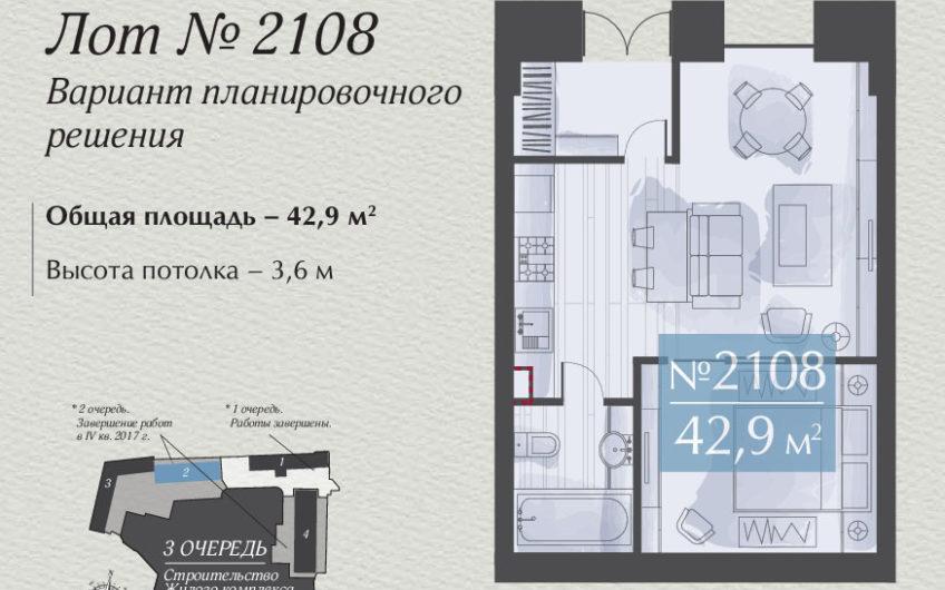 Апартаменты 2108, 2-х комнатная квартира на ул. Викторенко, д.16, стр.2