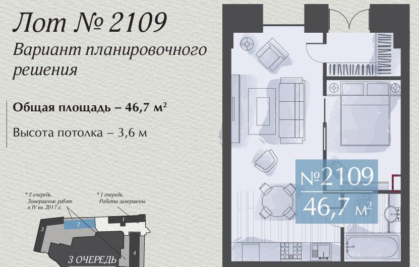 Апартаменты 2109, 2-х комнатная квартира на ул. Викторенко, д.16, стр.2
