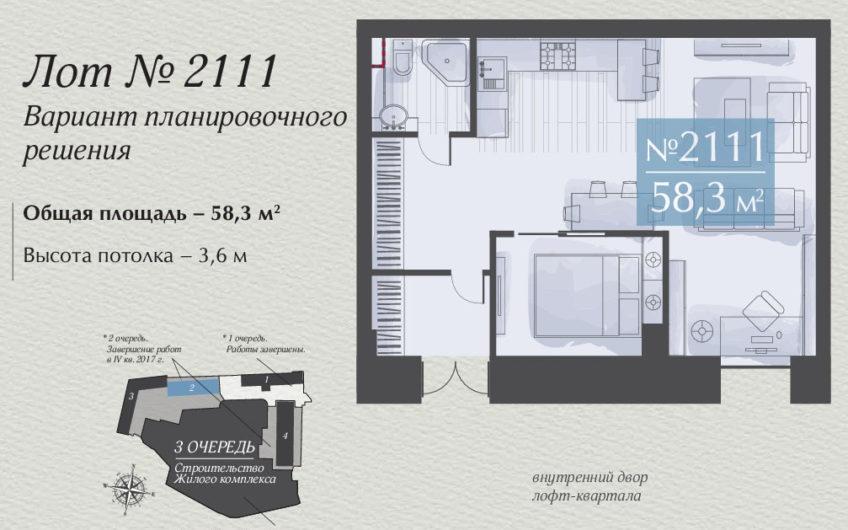 Апартаменты 2111, 2-х комнатная квартира на ул. Викторенко, д.16, стр.2