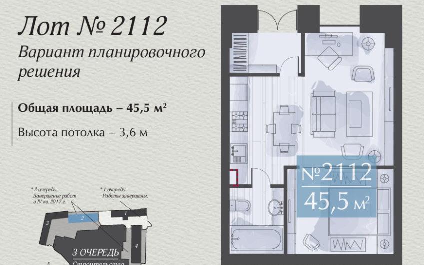 Апартаменты 2112, 2-х комнатная квартира на ул. Викторенко, д.16, стр.2