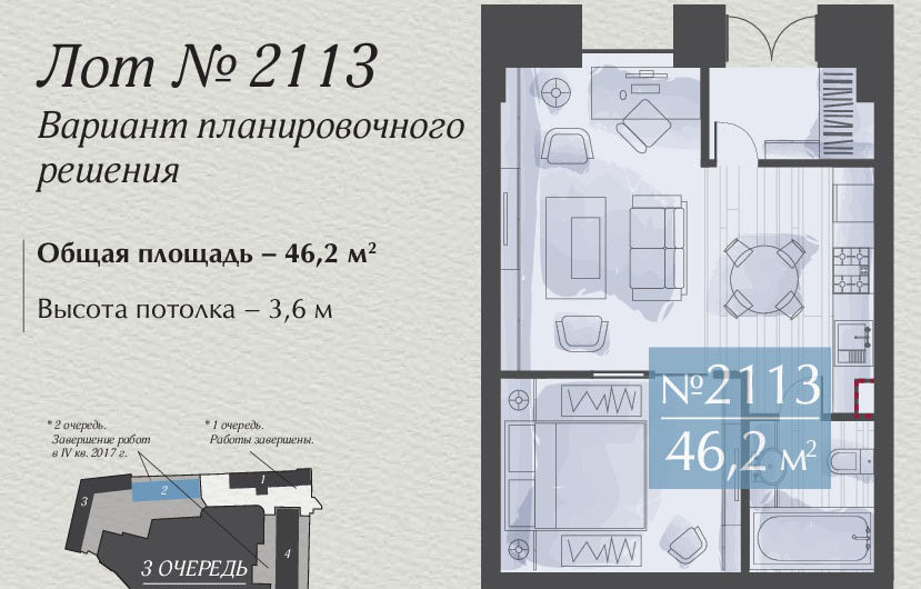 Апартаменты 2113, 2-х комнатная квартира на ул. Викторенко, д.16, стр.2