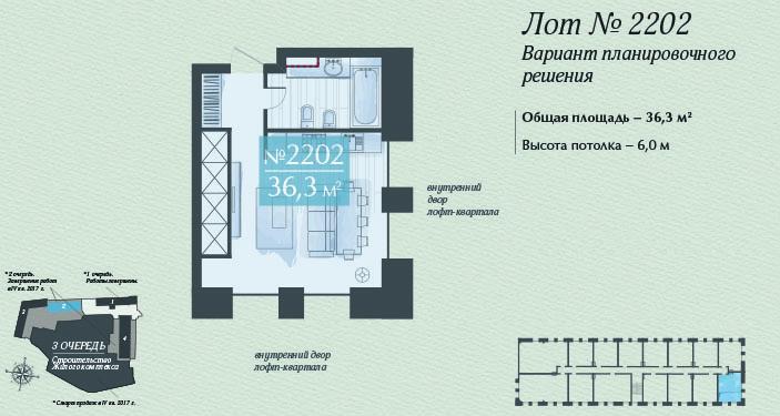 Апартаменты 2202, 1-комнатная квартира на ул. Викторенко, д.16, стр.2