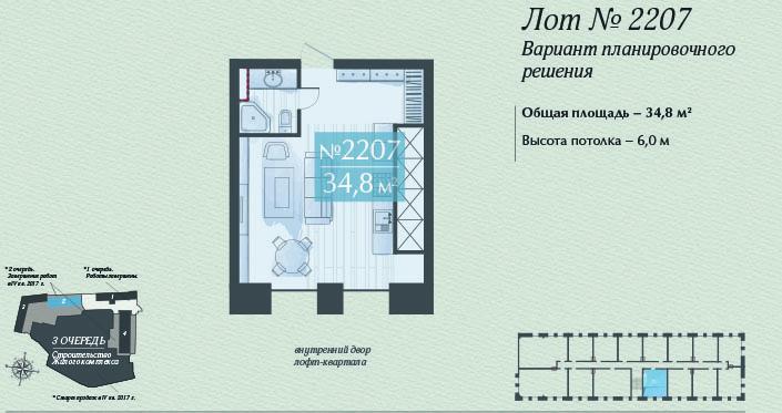 Апартаменты 2207, 1-комнатная квартира на ул. Викторенко, д.16, стр.2