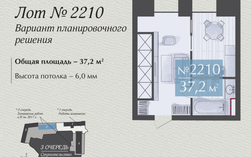 Апартаменты 2210, 1-комнатная квартира на ул. Викторенко, д.16, стр.2