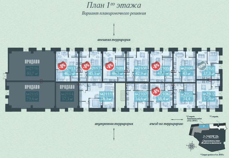 Апартаменты 2107, 2-х комнатная квартира на ул. Викторенко, д.16, стр.2
