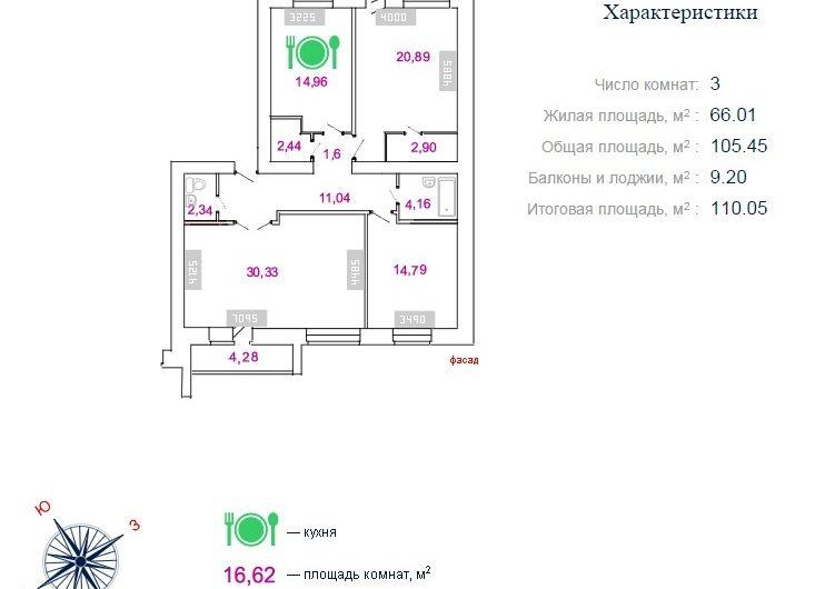 3-х комнатная квартира (№ 58) на 9-м этаже в ЖК Талдомская Жемчужина