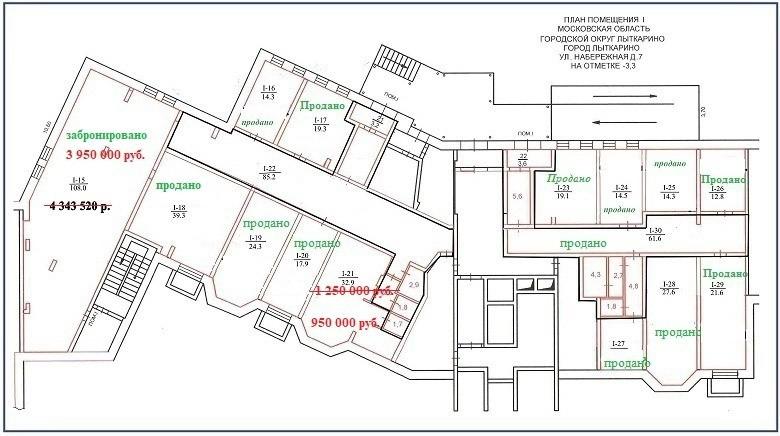 Нежилое помещение 45,68 м2 (I-21) на 1-м этаже в Лыткарино