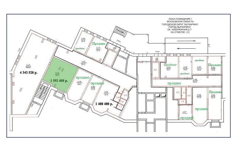 Нежилое помещение 39,3 м2 (I-18) на 1-м этаже в Лыткарино