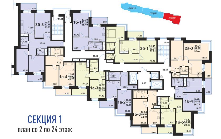 3-х комнатная квартира (№68) 87,01 м2 (тип 3б-3) в ЖК Рациональ, Московская область, г. Реутов, ул. Головашкина, дом 3 к.1