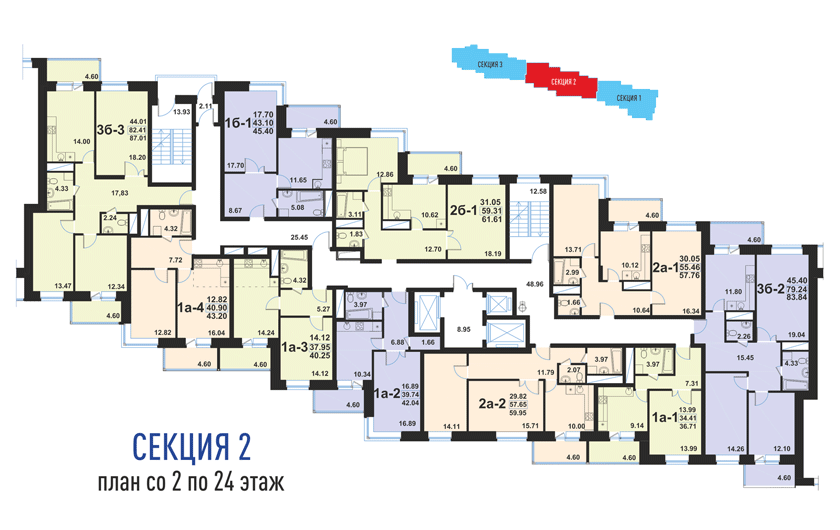 2-х комнатная квартира (№427) 59,95 м2 (тип 2а-2) в ЖК Рациональ, Московская область, г. Реутов, ул. Головашкина, дом 3 к.1