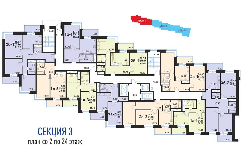 3-х комнатная квартира (№642) 83,84 м2 (тип 3б-2) в ЖК Рациональ, Московская область, г. Реутов, ул. Головашкина, дом 3 к.1