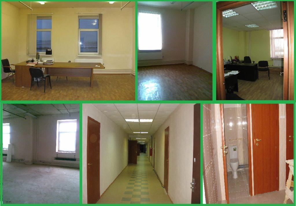 Нежилое помещение площадью 1 204,4 м2 (Московская область, г. Лыткарино, ул. Набережная д. 11)
